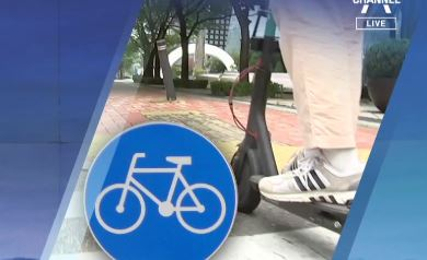 전동킥보드, 12월부터 면허 없이 자전거도로 달린다