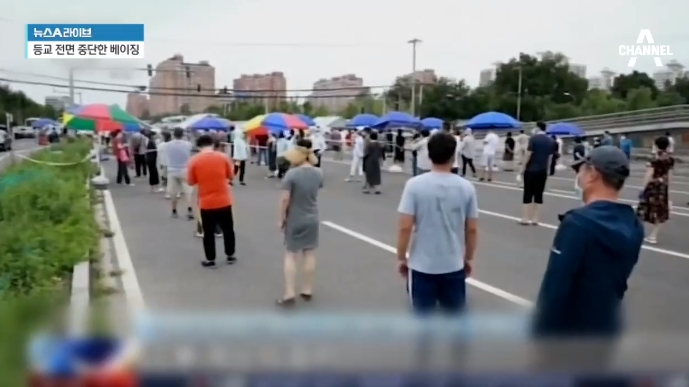 中 베이징서 31명 추가 확진…6일 만에 137명 감염....