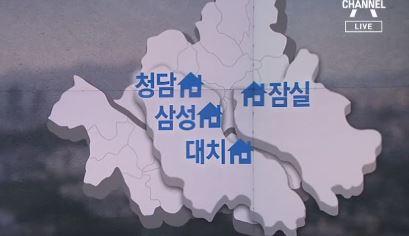 """막바지 강남 '갭투자' 수요 몰려…""""마지막 기회라 생각...."""
