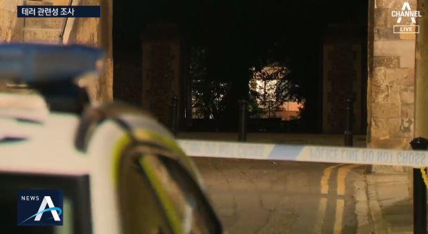 """영국 도심 공원서 무차별 칼부림…""""최소 3명 사망"""""""