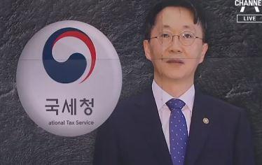 1년 안 된 국세청장 교체 검토…권력 기관장 모두 바뀐....