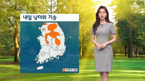 [날씨]내일 '폭염 특보' 확대…자외선 지수 '매우 높....