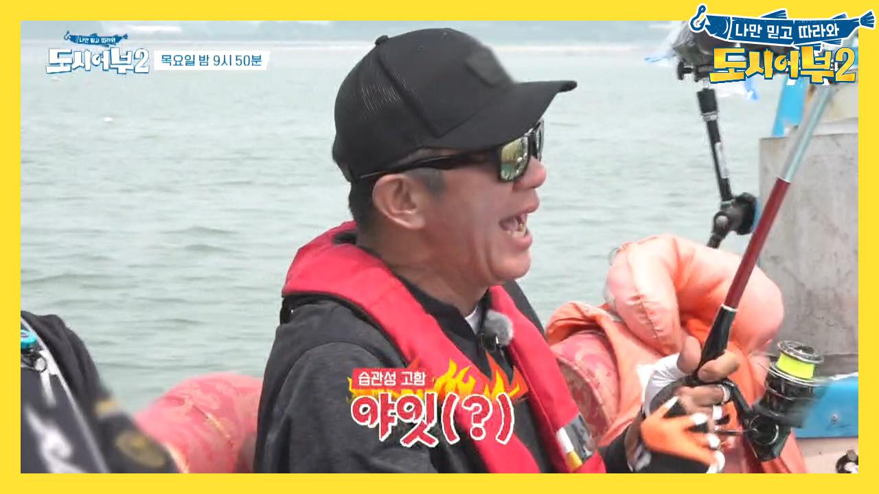 [선공개] ♨내가 바로 허재닷♨