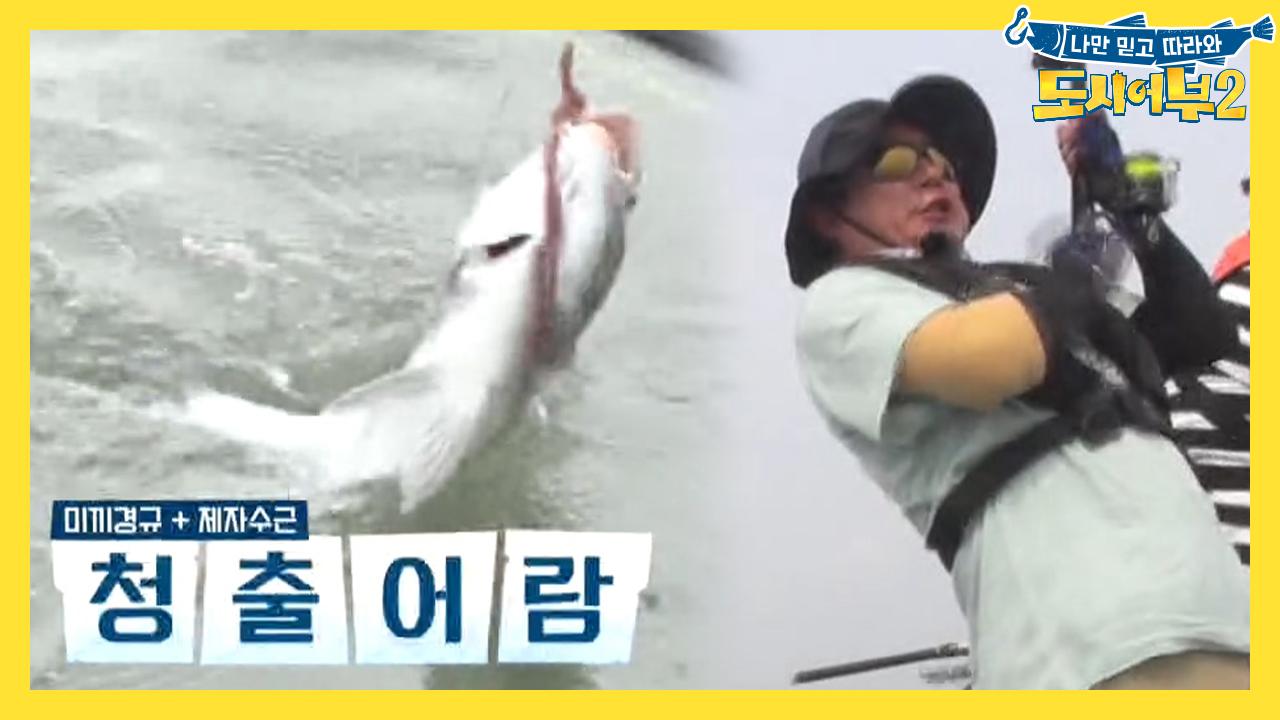[선공개] '청출어람은 이런 것' 이수근을 치고 간 녀....