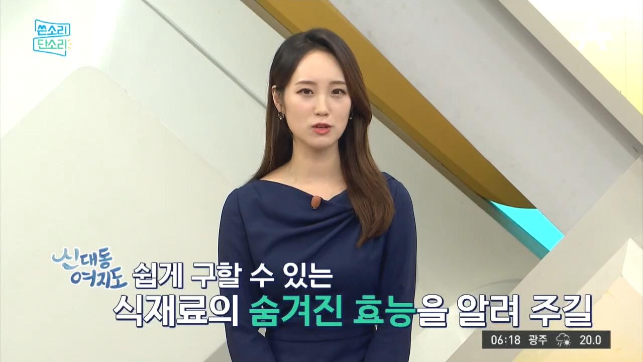 채널A 시청자 마당 447회