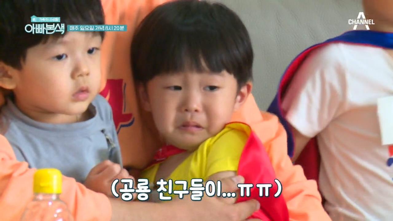 [선공개] 길 아빠의 돌봄교실! 아이들의 반응은 그야말....