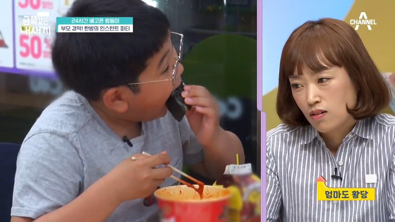 #엄마_경악# 금쪽이들의 한밤중 편의점♨party~!!