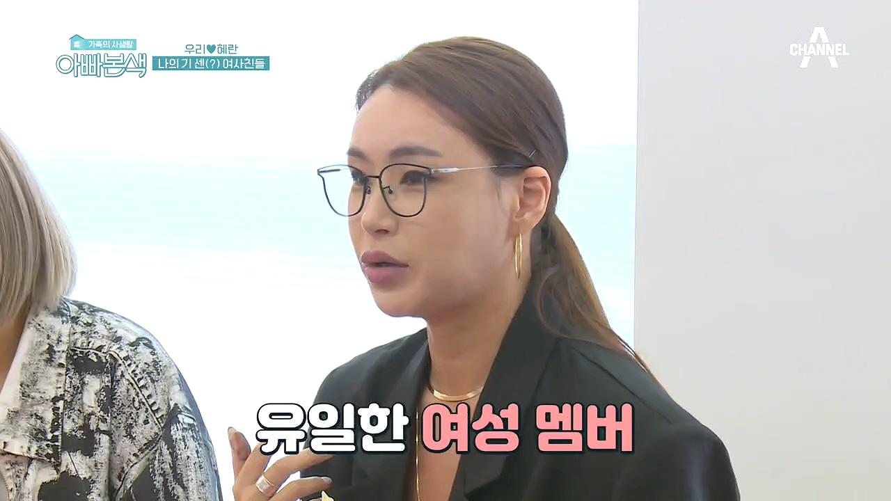 김우리의 절친인 안무가 배윤정! 23년 전 그녀의 데뷔 초 모습은?