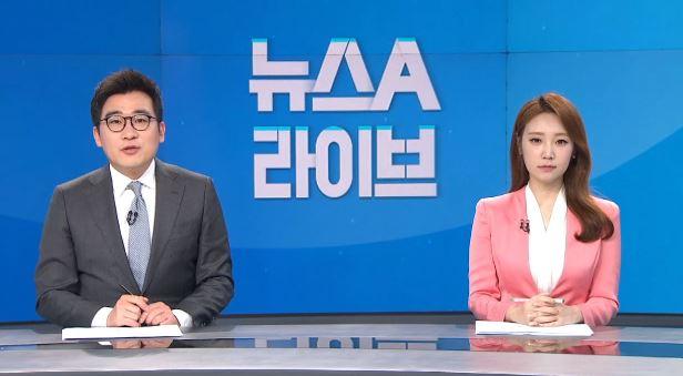 6월 29일 뉴스A 라이브 클로징