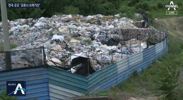 전국에 3만 2천 톤…코로나 부산물 1회용품 쓰레기산