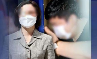 """조국 5촌 조카 징역 4년…""""정경심은 증거인멸 공모"""""""