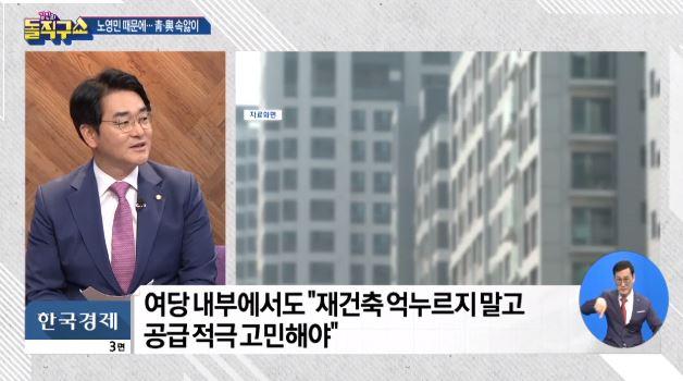 [2020.7.7] 김진의 돌직구쇼 519회