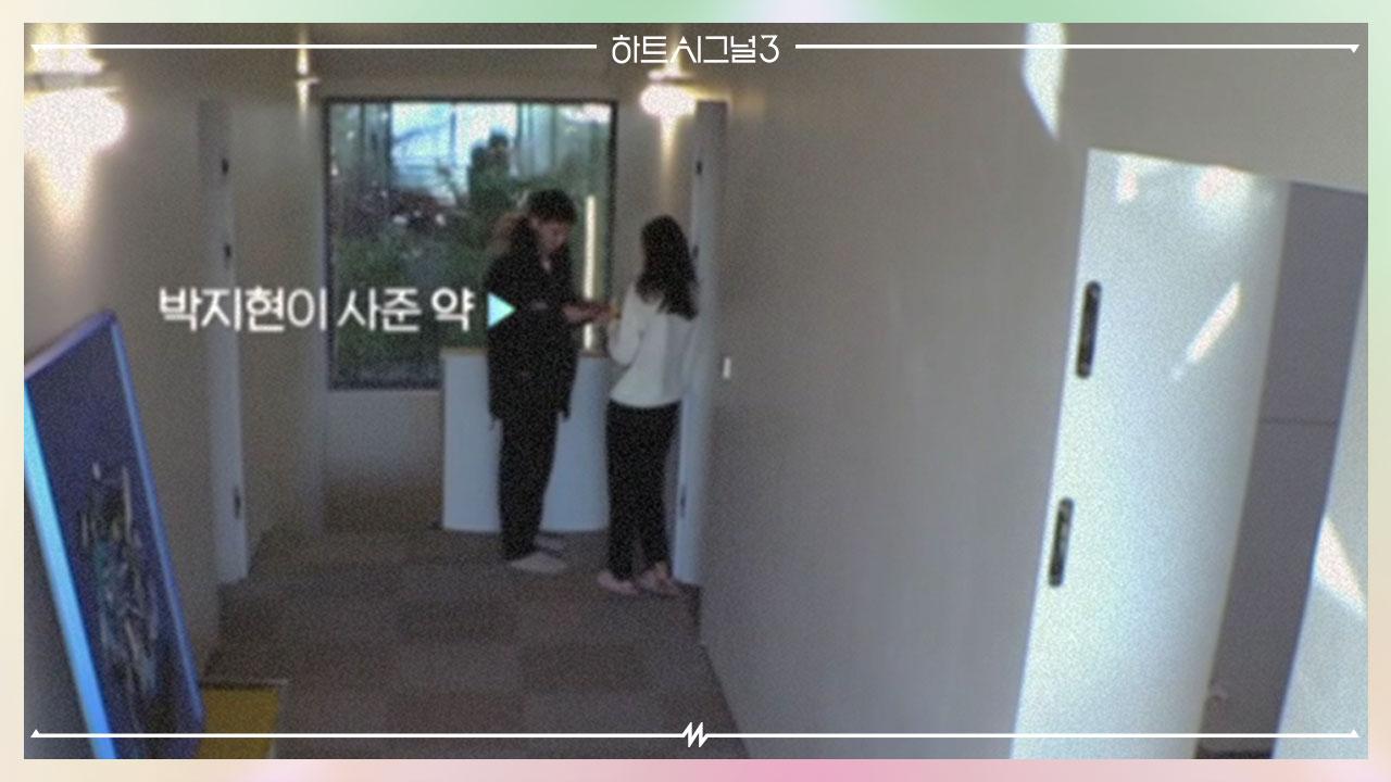 지현이밖에 모르는 '지현무새' 강열..★