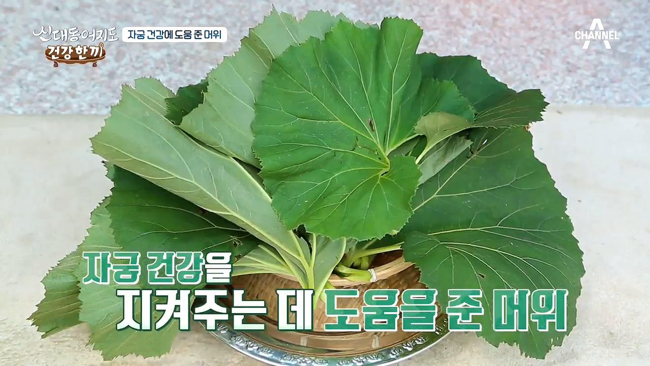 신대동여지도 353회