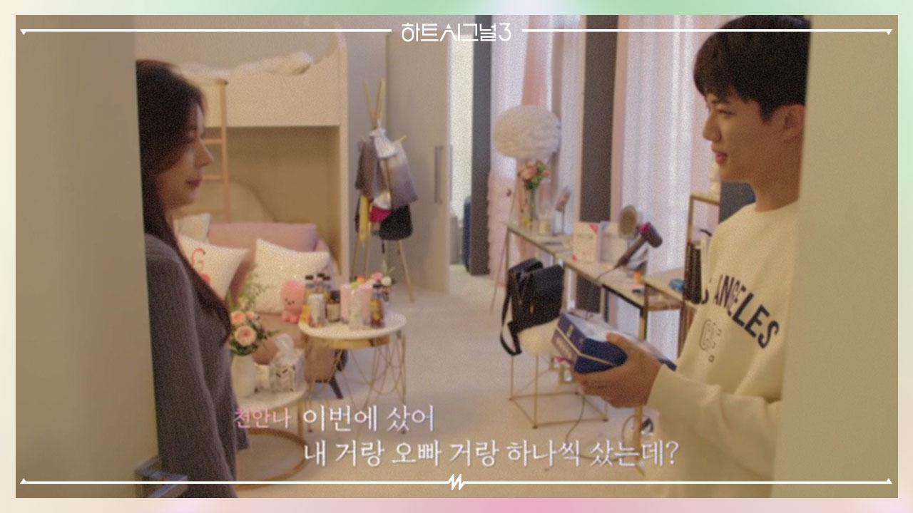 [미공개 장면☆] 의동의 심쿵 모먼트