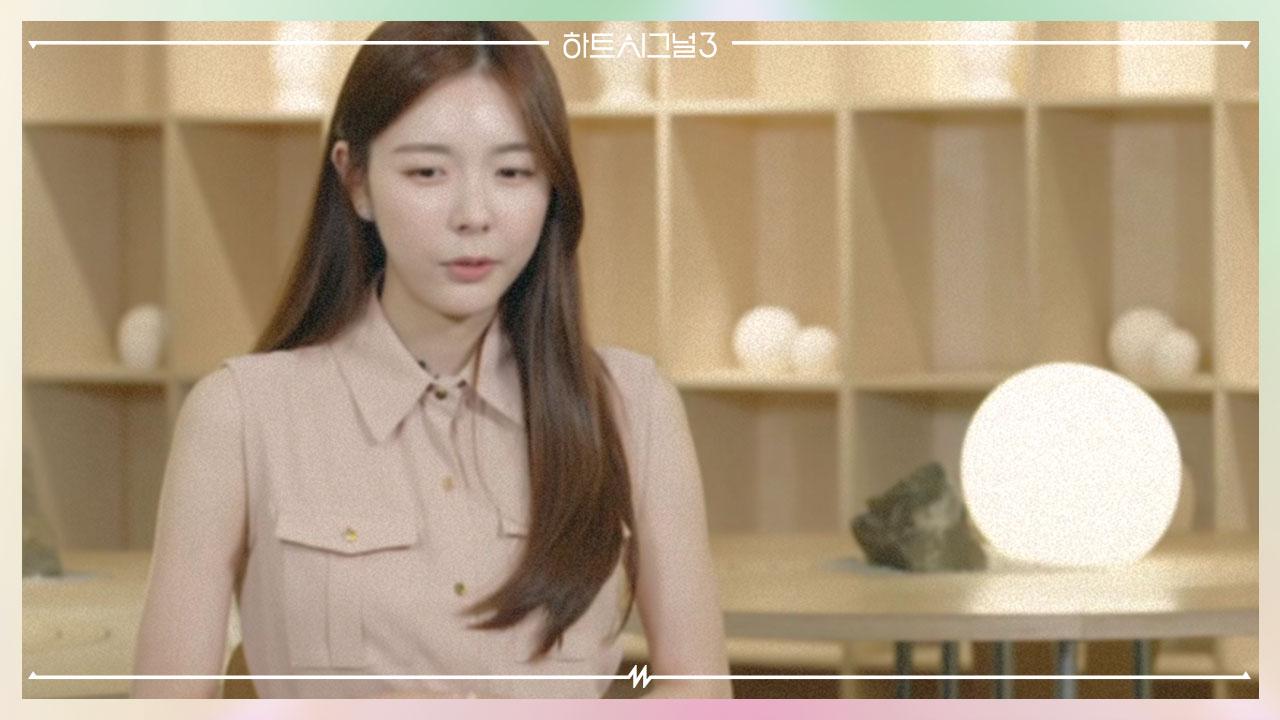 안나가 보냈던 시그널, 천안나에게 정의동&김강열 이란?