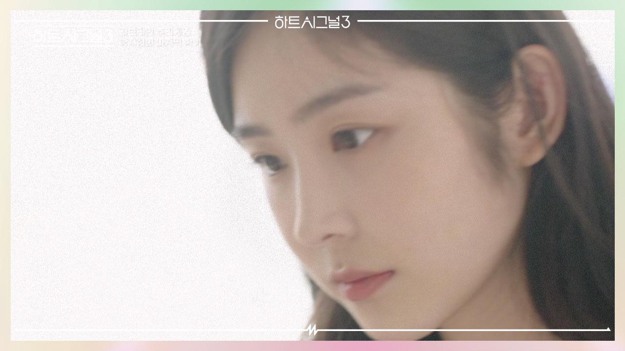 지현-강열의 시그널! 설렘의 시작♡ '놀이공원 데이트'