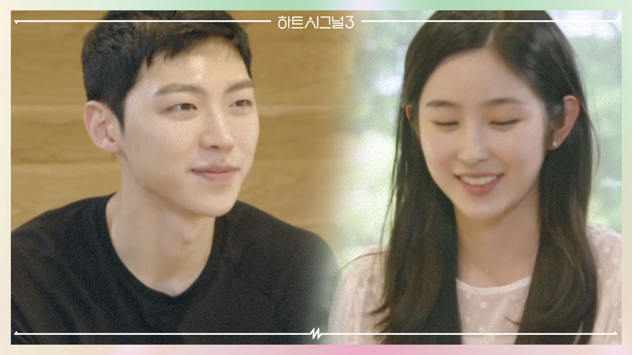 다시 만난 김강열♡박지현, 숨어다니며 데이트 했다는데.....