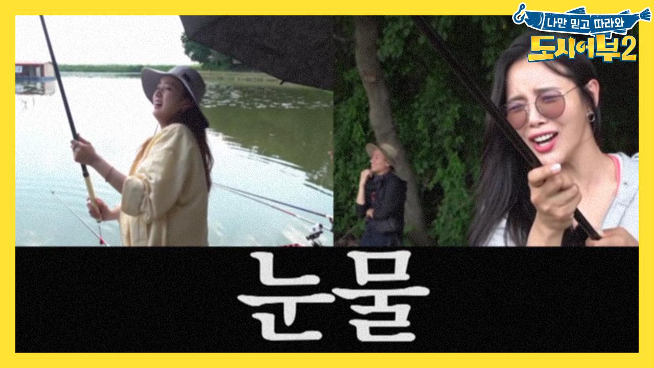 [선공개] 보미x정민 더블 힛-트! 그 결과는?
