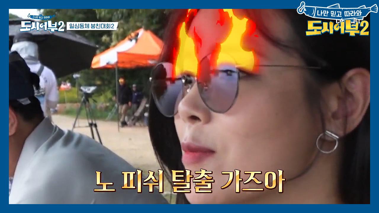 조정민 눈물줄줄 감동콸콸 ★노피시 탈출 대서사시★