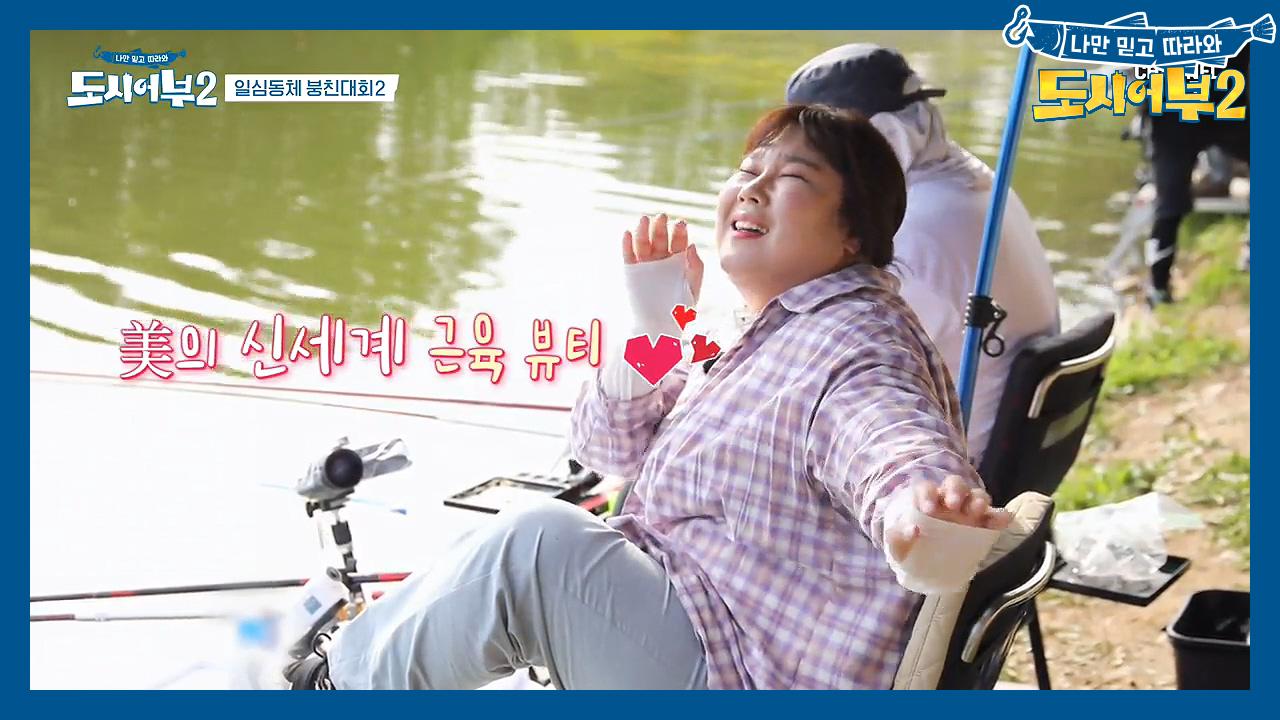 ♥PD 사심 대.폭.발♥ 보미와 민경의 낚시터 화보 배....