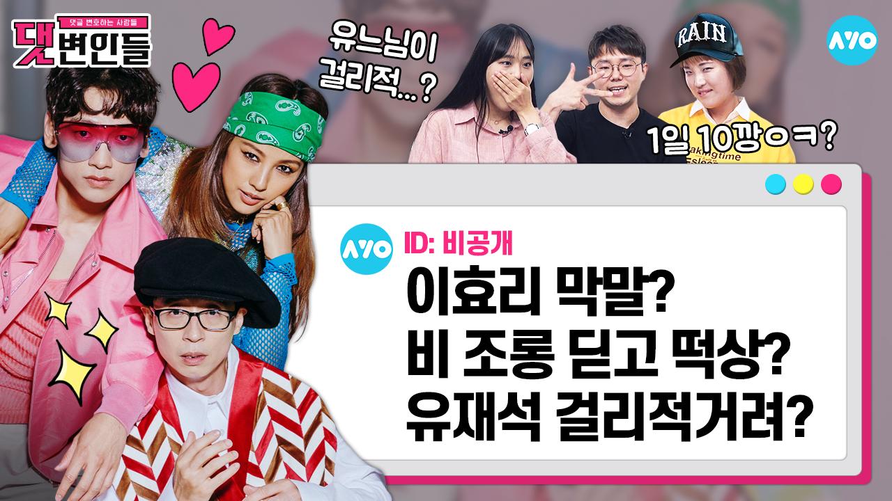 '싹쓰리' 노래 데뷔 임박 '다시 여기 바닷가'... ....