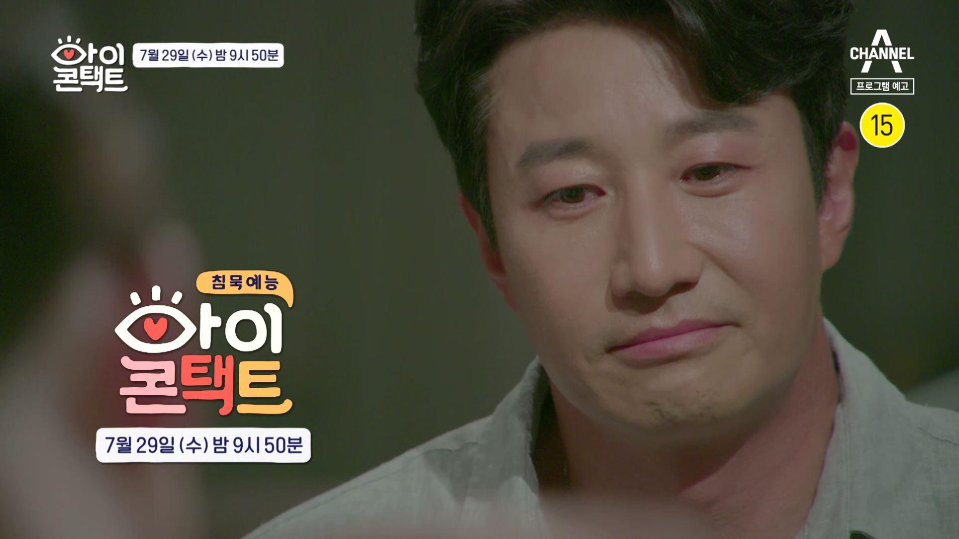 [선공개] 눈시울이 붉어진 이훈, 그와 함께 눈물 흘리....