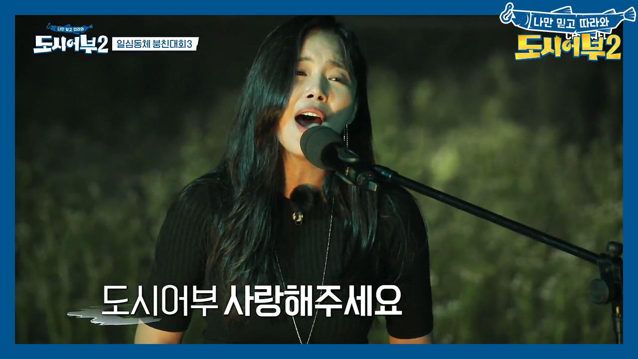 ★It's 여흥 타임-마★ 트롯여신 조정민의 메들리 w....