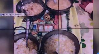 [화나요 뉴스]일부 어린이집 부실 급식 피해…아이들 몫....