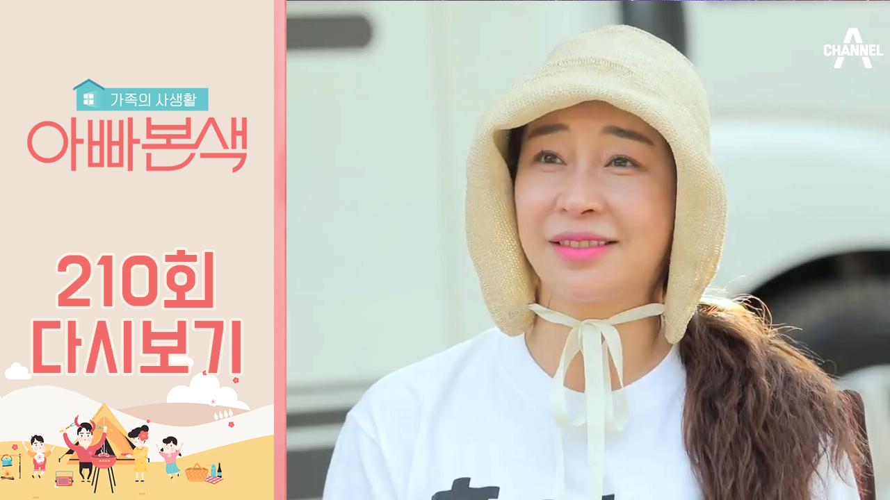 오늘만큼은 로맨틱 엔딩~♥ 지현을 위해 준비한 성덕의 ....