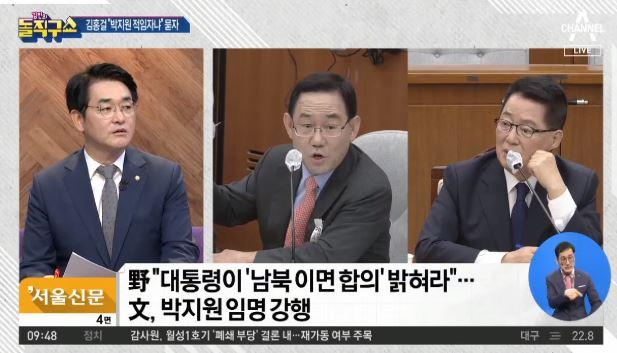 [2020.7.29] 김진의 돌직구쇼 535회