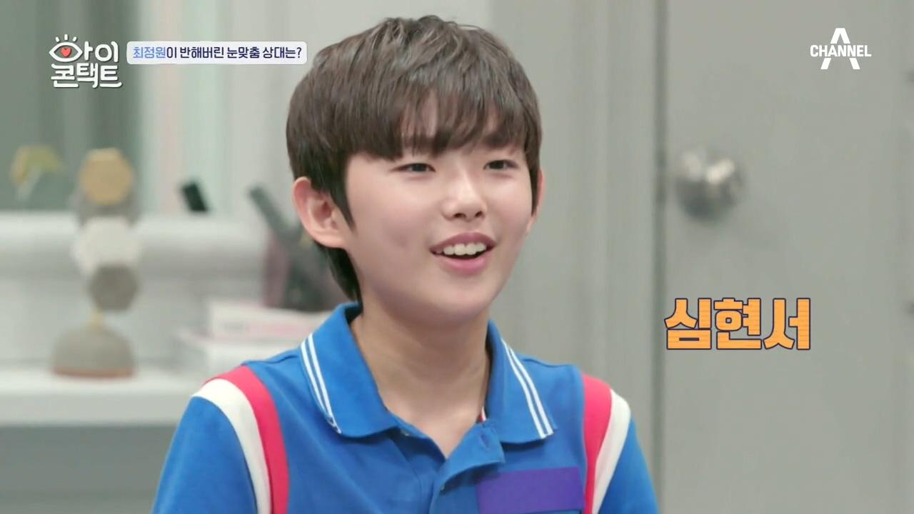 최정원을 사로잡은 배우, [빌리 엘리어트]의 주인공에서....