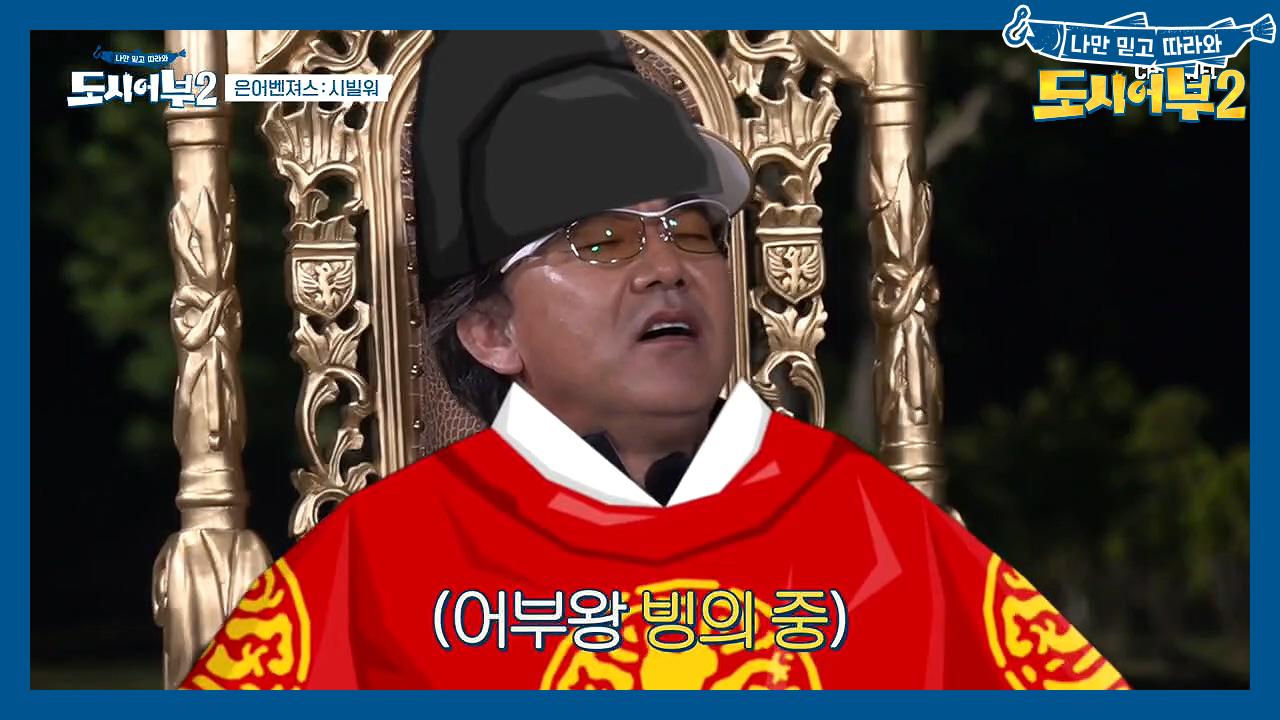▶빵빵 터지는 王진철의 수다◀