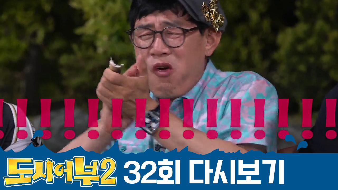 역대급 조황으로 ★은어 파티 개장★ 씹기도 전에 감탄 ....