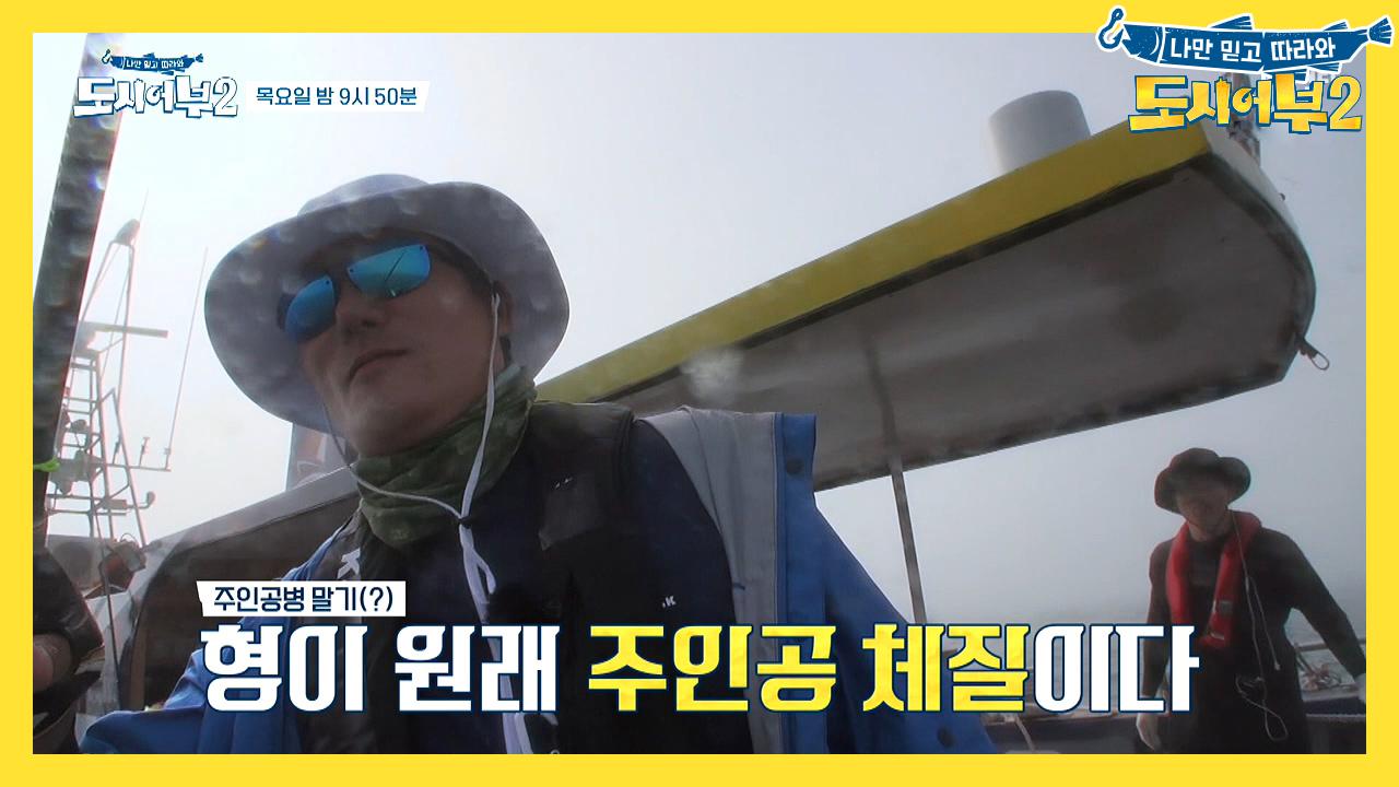 [선공개] 신기록 경신! 킹태곤 역.대.급 9짜 참돔 ....