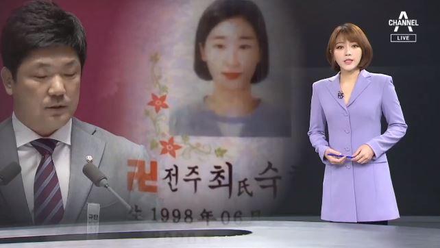 """[뉴스A 클로징]'故 최숙현법' 결실, """"국회의원 되길...."""