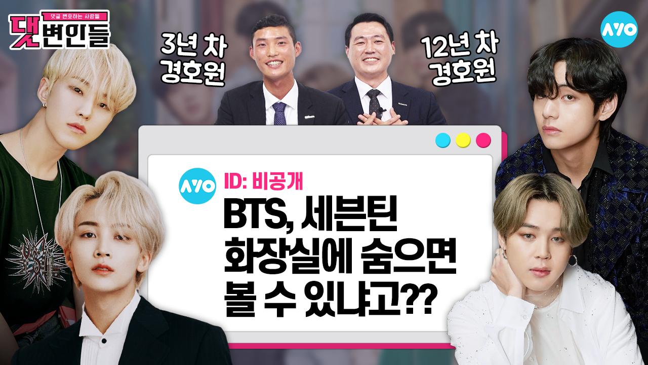 BTS·EXO·워너원·트와이스·NCT·AB6IX...경....