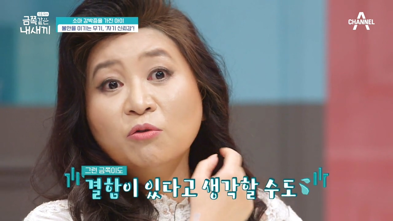 ★오은영의 육아 TIP★ 키즈 모델로 활동하고 있는 금....