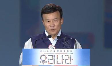 '광복회장 축사' 공방…야권, 김원웅 겨냥