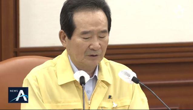 """코로나 신규 확진 279명…""""대규모 재유행의 초기 단계...."""