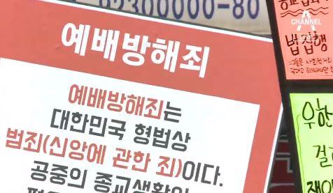 """첫 세 자릿수 확진…서울시 """"검사 거부 시 강제력 동원...."""