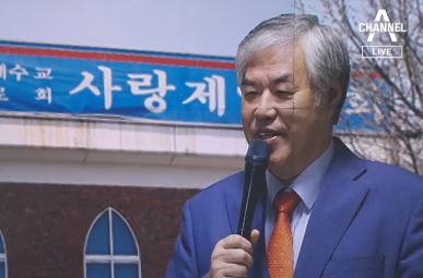 전광훈 목사, '바이러스 테러' 주장…'재수감' 청원까....