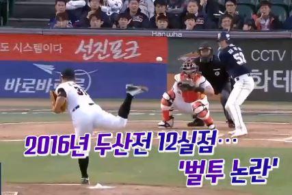 """'혹사 논란' 은퇴한 송창식…""""공을 던질 때가 가장 행...."""