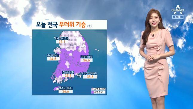 [날씨]내일도 찜통더위 기승…한낮 서울 33도·대구 3....