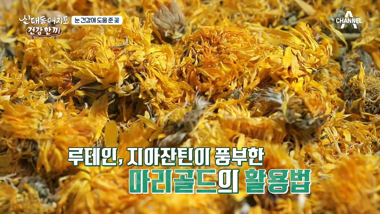 신대동여지도 359회