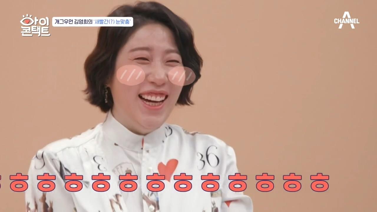 김영희가 푹 빠진 성인영화 매력~* 새로운 '성인영화 ....