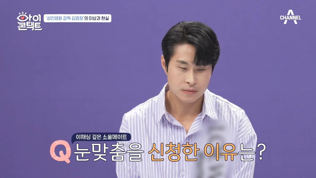 김영희의 소울메이트, '성인영화계의 이병헌' 배우 민도....