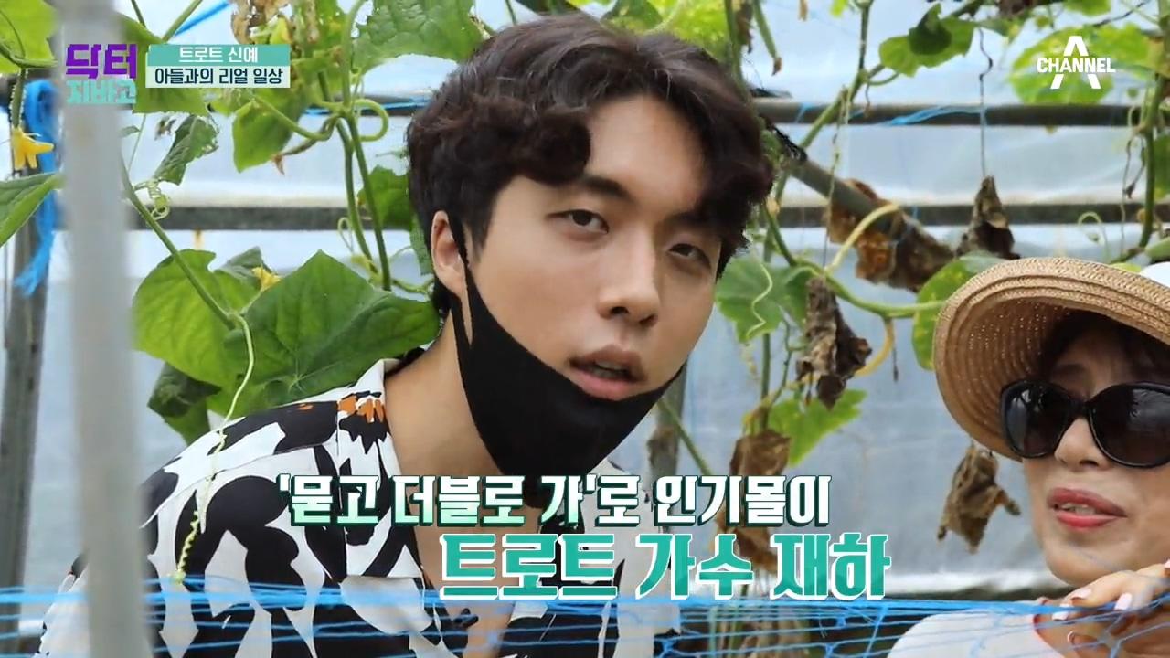 ♥트로트 가수 재하가 아들?!♥ 티격태격 사이 좋은 모....