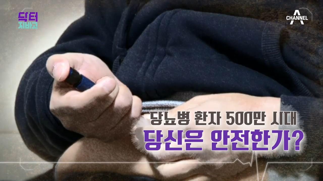 닥터 지바고 307회