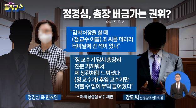[2020.9.9] 김진의 돌직구쇼 565회